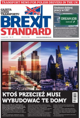 Brexit Standard